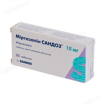 Миртазапин Сандоз 15 мг N20 таблетки_6005d2e5ba272.jpeg