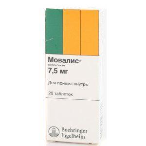 Мовалис 7.5 мг №20 таблетки_6005c40e016f6.jpeg