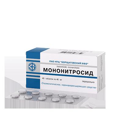 Мононитросид 0.04 г №40 таблетки_600618314905f.png