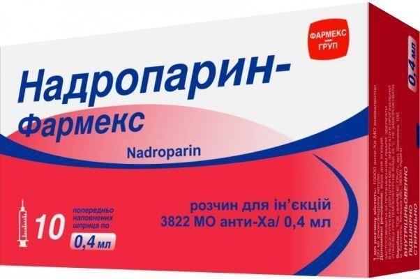 Надропарин-Фармекс 9500 МЕ анти-Ха/мл 0.6 мл №10 раствор_60081803eddea.jpeg