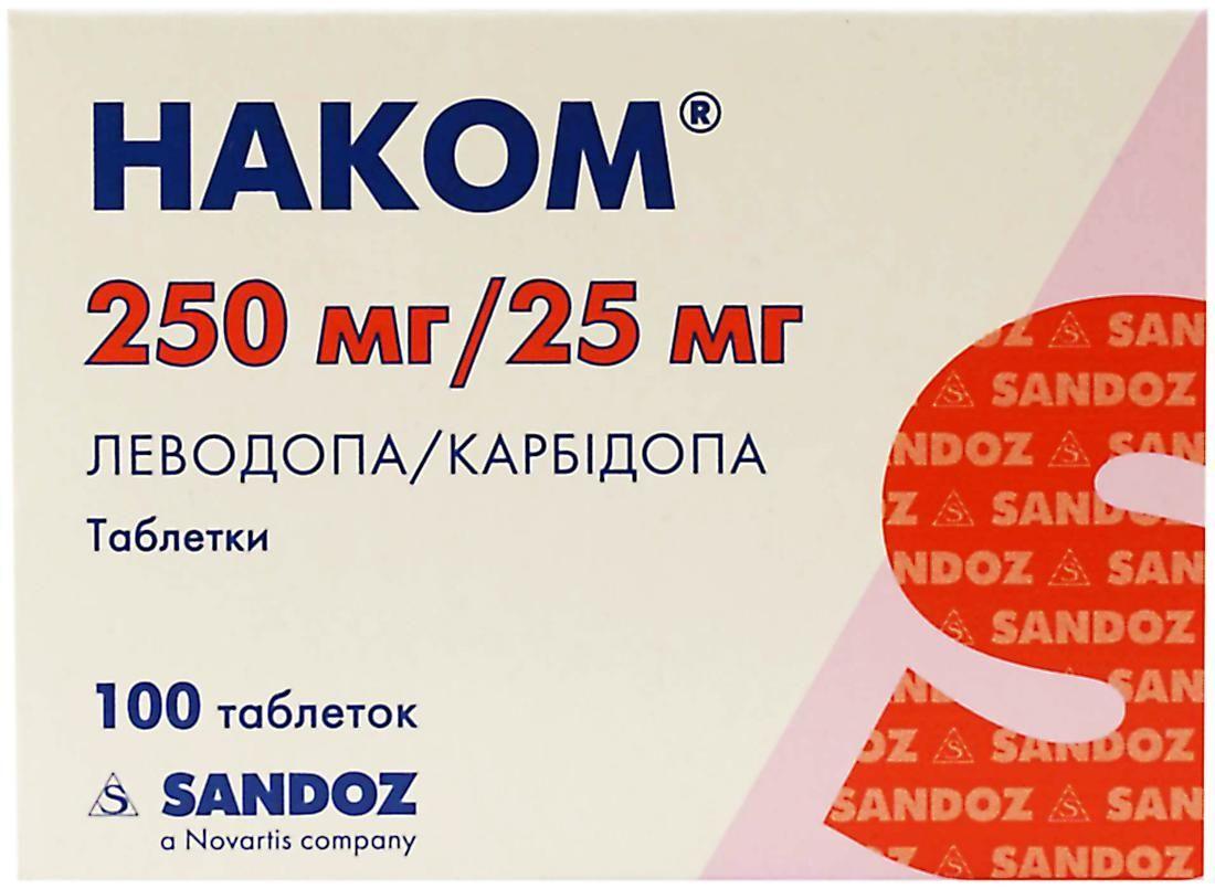 Наком 250 мг/25 мг №100 таблетки_6005da8c30f3a.jpeg