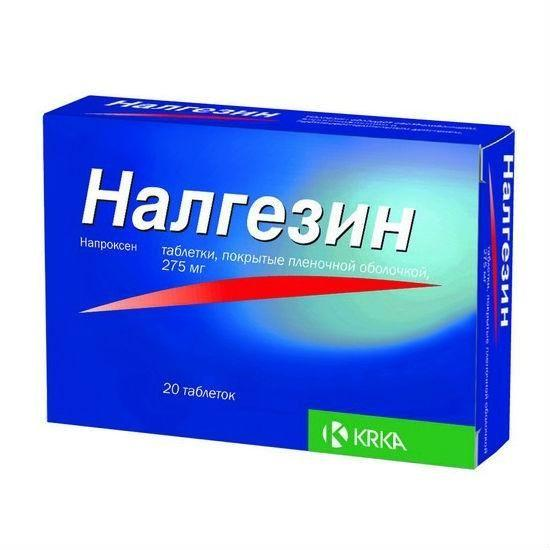 Налгезин 275 мг N20 таблетки_6005c9bd184de.jpeg