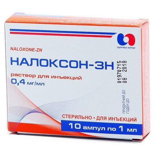 Налоксон-ЗН  0.04% 1 мл №10 раствор для инъекций_6005dcad74b51.jpeg