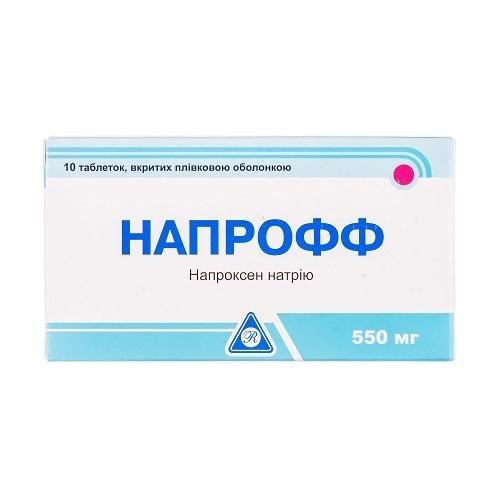Напрофф 550 мг N10 таблетки_6005c9d39f5dc.jpeg