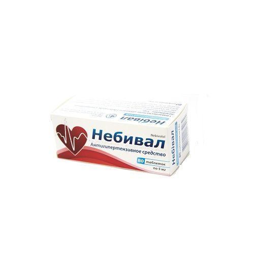 Небивал 5 мг N80 таблетки_60069ede12daf.jpeg