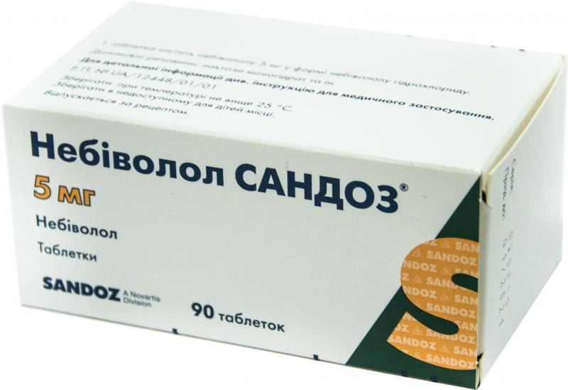 Небиволол Сандоз 5 мг №90 таблетки_6006a0f4e266c.jpeg