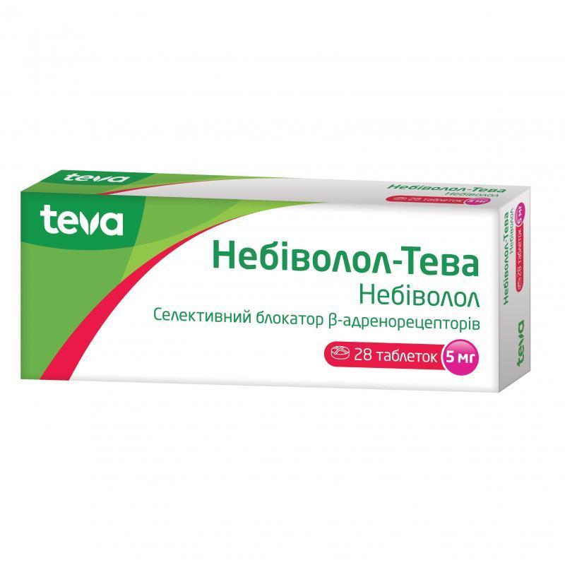 Небиволол-Тева 5 мг N28 таблетки_6006a1561d037.jpeg