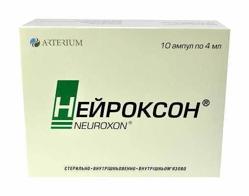 Нейроксон 500 мг/4 мл №10 раствор для инъекций_6005d6b2d8b32.jpeg