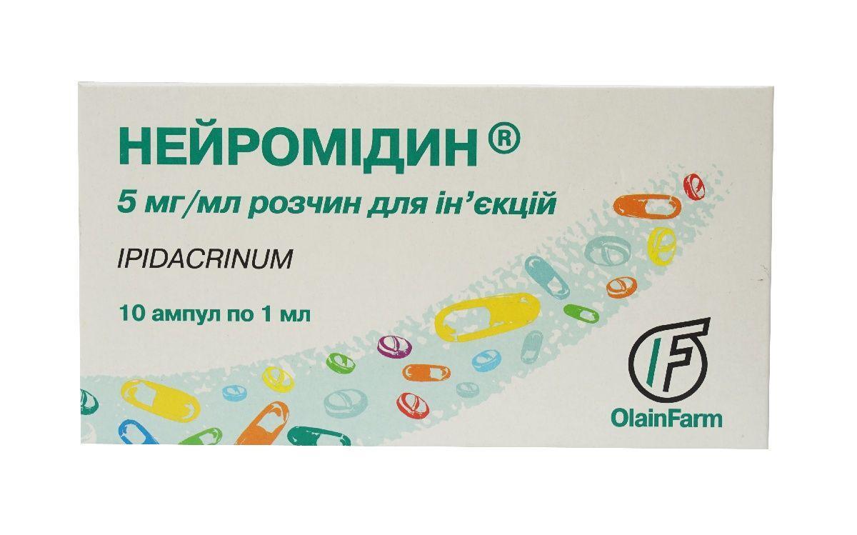 Нейромидин 0.5% 1 мл №10 раствор для инъекций_6005d46eb71b1.jpeg