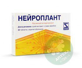 Нейроплант N20 таблетки_6005d479bd724.jpeg