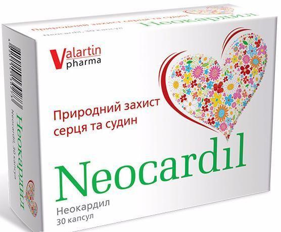 Неокардил №30 капсулы_60061a582c622.jpeg