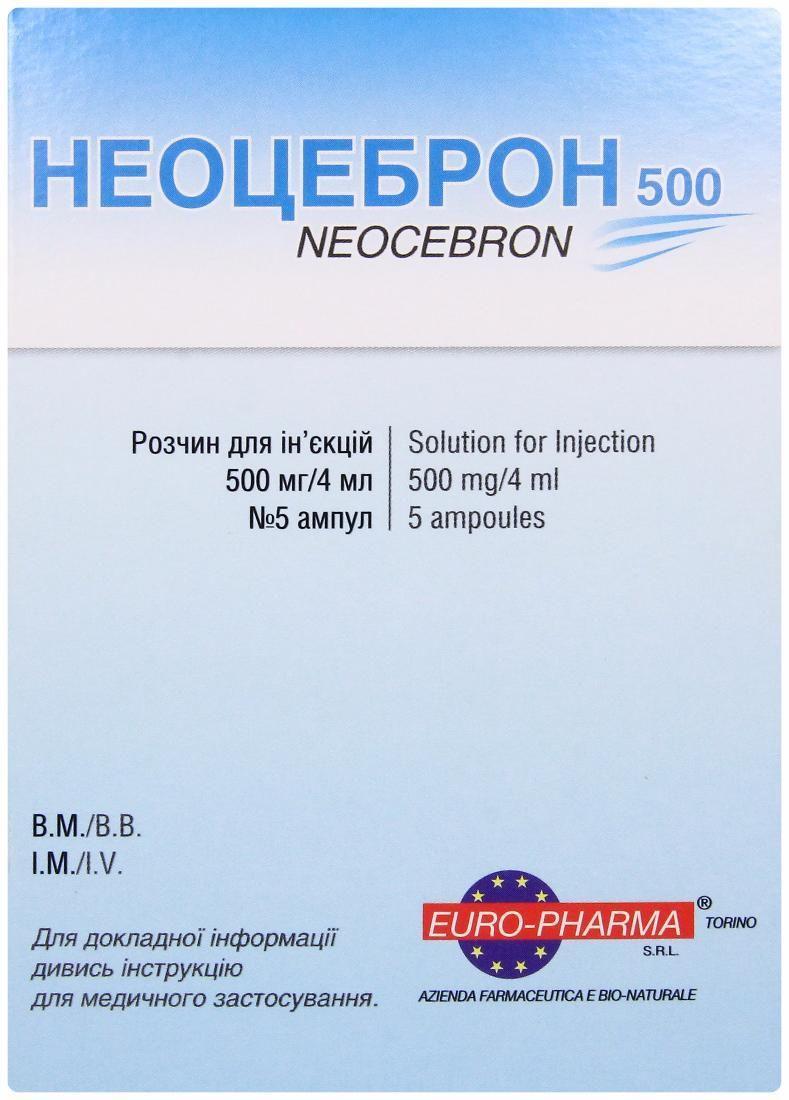 Неоцеброн  500 мг 4 мл №5 раствор_600618171152b.jpeg
