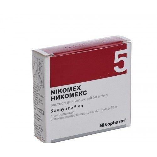 Никомекс 50 мг 5 мл №5 раствор_6005dd654a749.jpeg
