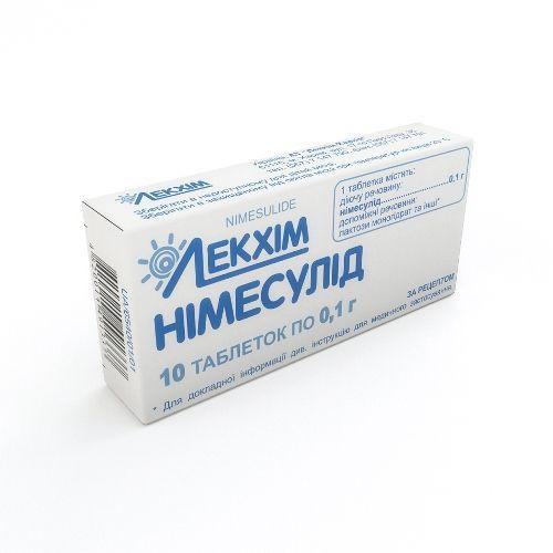 Нимесулид 0.1 г №30 таблетки_6005c85458427.jpeg