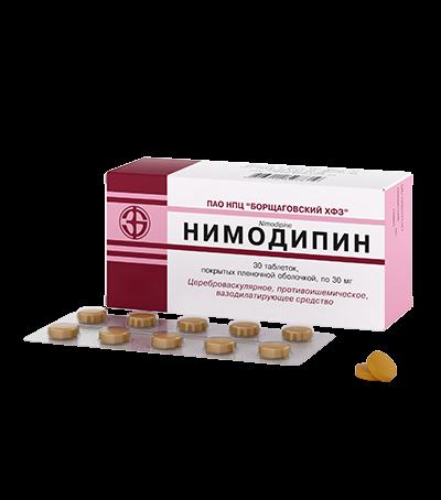 Нимодипин 0.03 г №30 таблетки_600619256bd3b.png