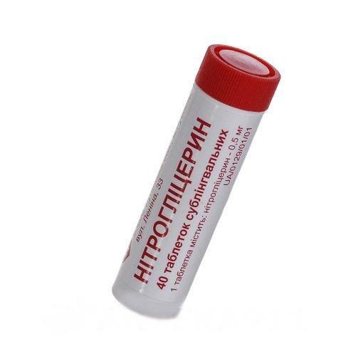 Нитроглицерин 0.5 мг №40 таблетки — ООО «НВФ»Микрохим»_60060ad60e3d6.jpeg