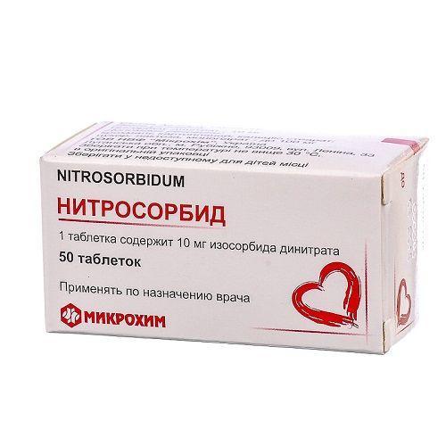 Нитросорбид 10 мг N50 таблетки_60061774a9eba.jpeg