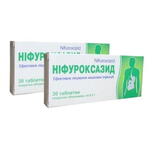 Нифуроксазид 0.1 г N30 таблетки_60070fbc3cb9e.jpeg