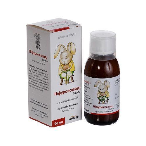 Нифуроксазид-Вишфа 220 мг/5 мл 90 мл суспензия_60070eca9e1c4.jpeg