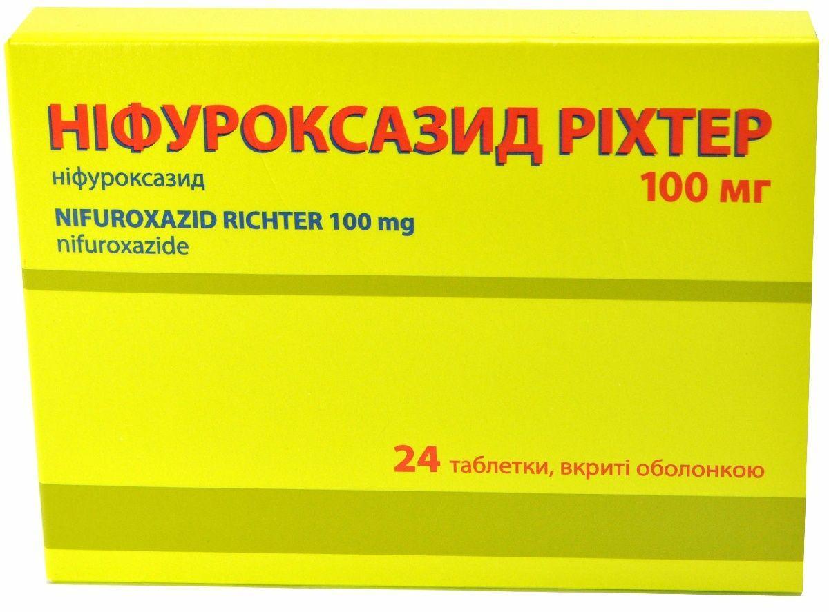 Нифуроксазид Рихтер 100 мг №24 таблетки_60070c3e2995e.jpeg