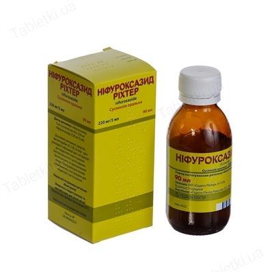 Нифуроксазид-Рихтер (220 мг/5 мл) 90 мл суспензия_60070f4677dc3.jpeg