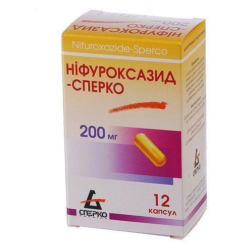 Нифуроксазид-Сперко 200 мг №12 капсулы_60070dcf6bddb.jpeg