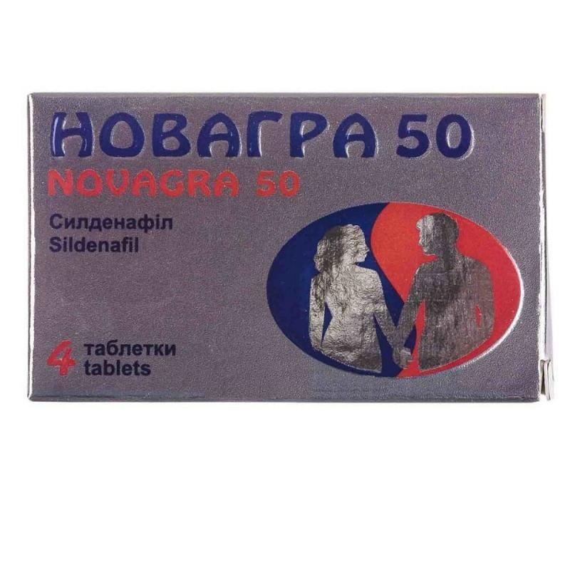 Новагра 50 мг №4 таблетки_600fd3c870cf5.jpeg