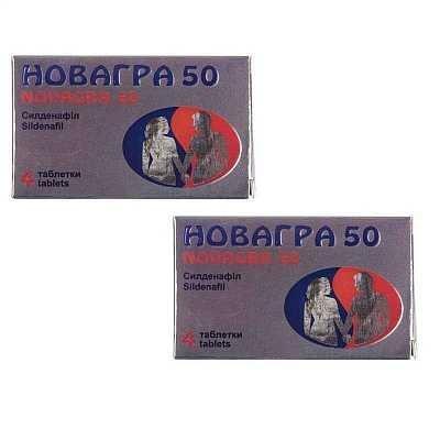 Новагра 50 мг №8 таблетки_600fd43fc6729.jpeg