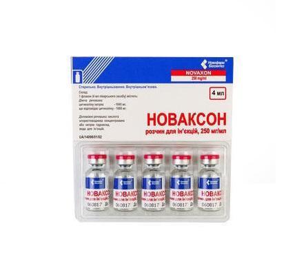 Новаксон 250 мг/мл 4 мл N5 раствор_60069b6ed2871.jpeg