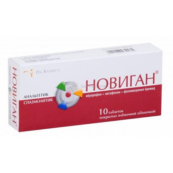 Новиган N10 таблетки_6005c745f1ee9.jpeg