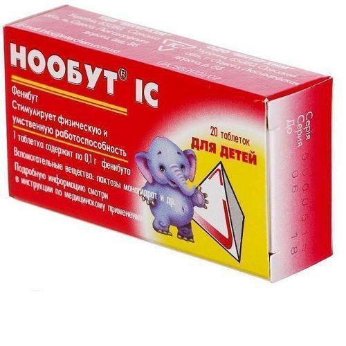 Нообут IC 0.1 г №20 таблетки_6005dcc0b1a29.jpeg