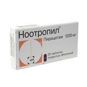 Ноотропил 1200 мг №20 таблетки_6005d3a3c3e78.jpeg