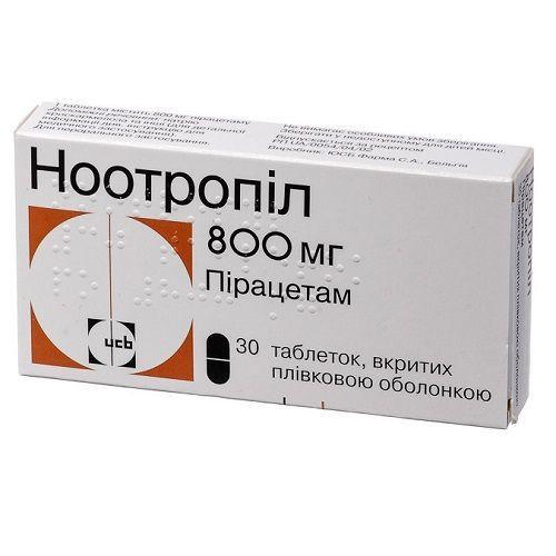 Ноотропил 800 мг №30 таблетки_6005dcbba1bb6.jpeg
