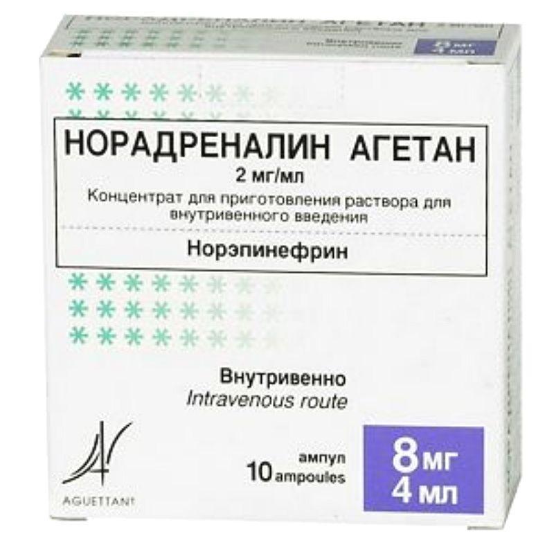 Норадреналин Тартрат Агетан 2 мг/мл 4мл №10 концентрат для раствора для инфузий_6006189137ea5.jpeg
