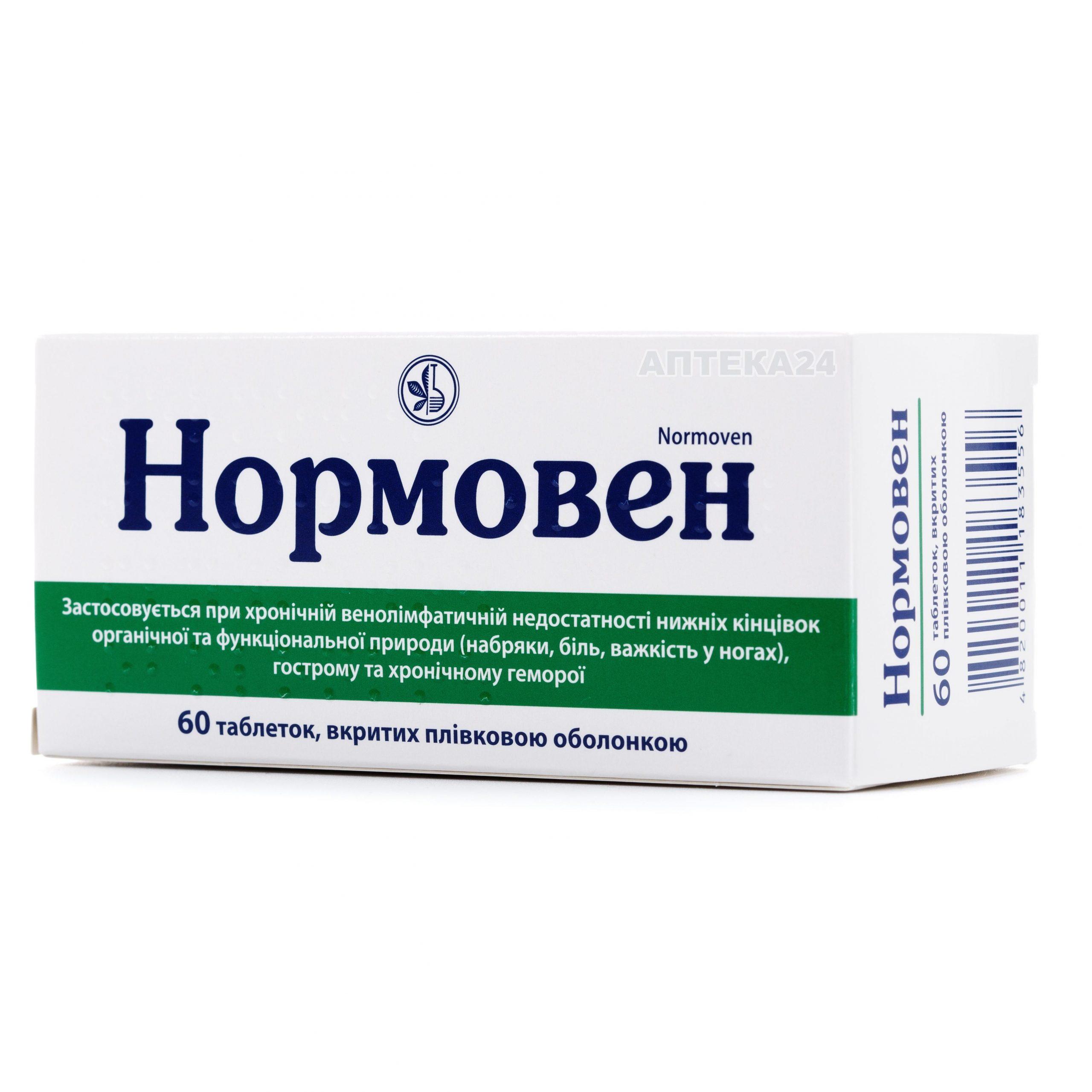 Нормовен таблетки N60_60060babde263.jpeg