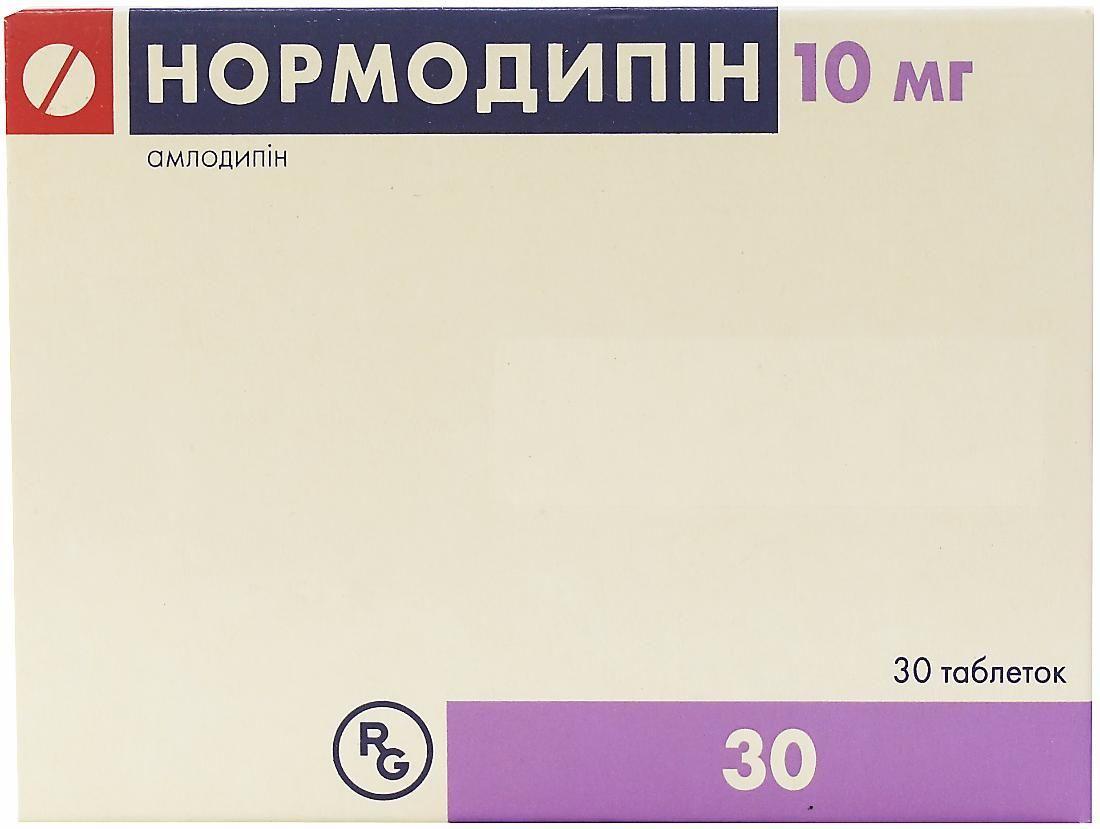 Нормодипин 10 мг №30 таблетки_60061a0d007f7.jpeg