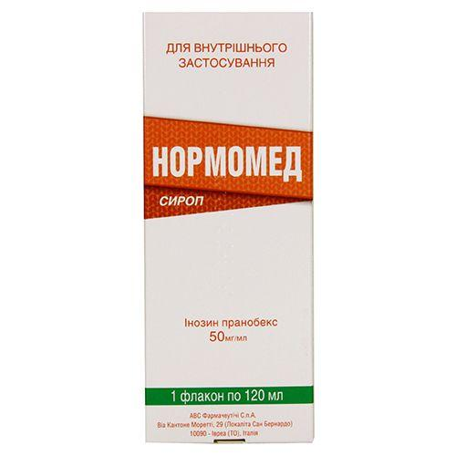 Нормомед 50 мг/мл 120 мл сироп_60070ee4d2e66.jpeg
