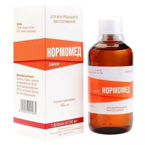 Нормомед 50 мг/мл 240 мл сироп_60070c4a18cd4.jpeg