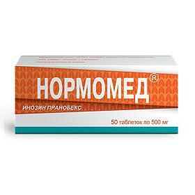 Нормомед 500 мг №50 таблетки_60071003a4a3e.jpeg