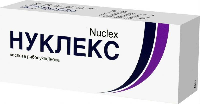 Нуклекс 250 мг N20 капсулы_600698ff796a3.jpeg