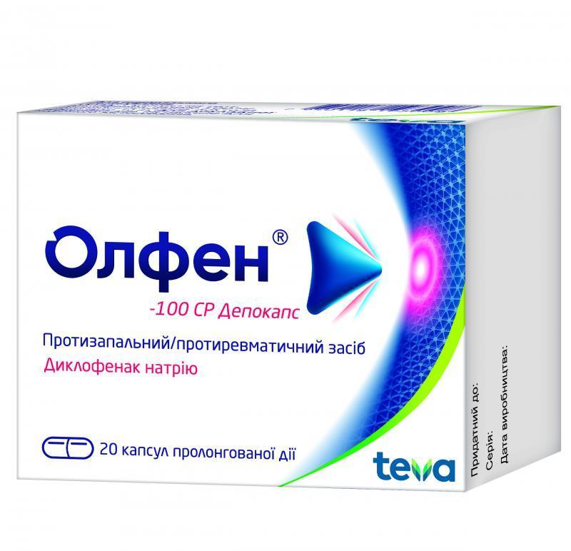 Олфен-100 СР Депокапс 100 мг №20 капсулы_6005c6cc56dc5.jpeg