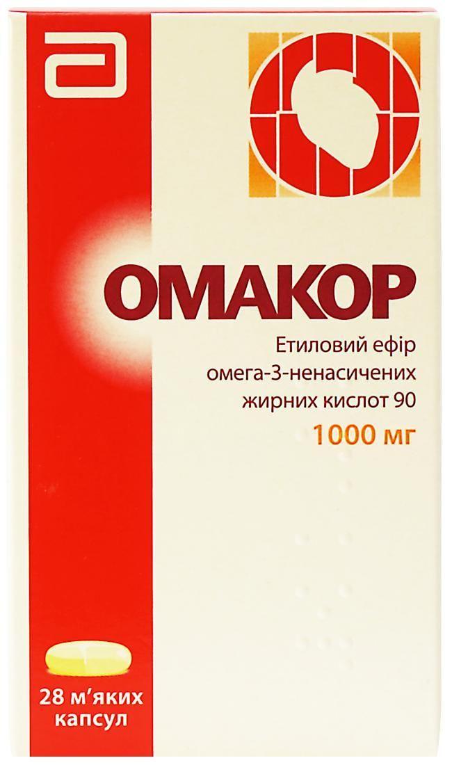 Омакор 1000 мг №28 капсулы_60061ace935d6.jpeg