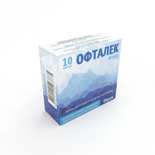 Офталек 10 мг/мл 1 мл  №10 раствор_6008175daad43.jpeg