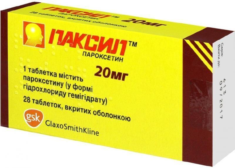 Паксил 20 мг №28 таблетки_6005ddbc778a5.jpeg