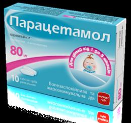 Парацетамол свечи  80 мг N10 Фармекс_6017198ad73fd.png
