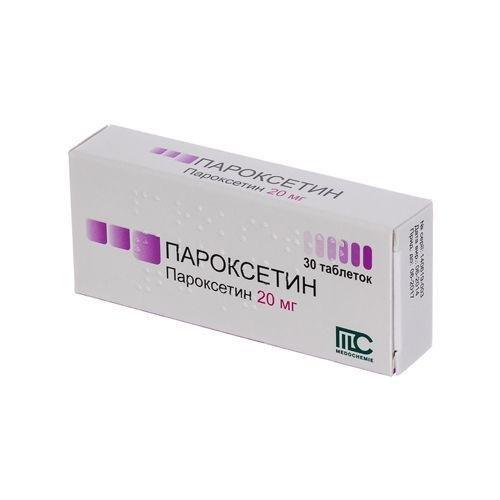 Пароксетин 20 мг №30 таблетки_6005d295d9315.jpeg