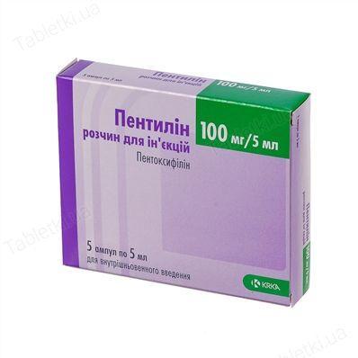 Пентилин 100 мг/5 мл N5 раствор_60060ca1ee1de.jpeg