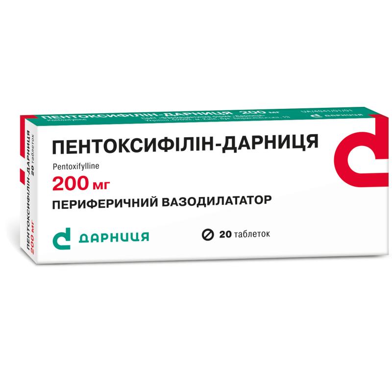 Пентоксифилин-Дарница 0.2 №20 таблетки_6006178b465b7.png