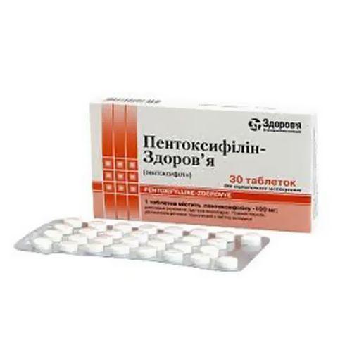 Пентоксифиллин 0.1 №30 таблетки_60060ec05e943.jpeg