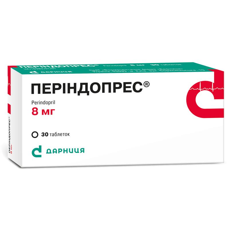 Периндопрес 8 мг N30 таблетки_600698f90ca21.png